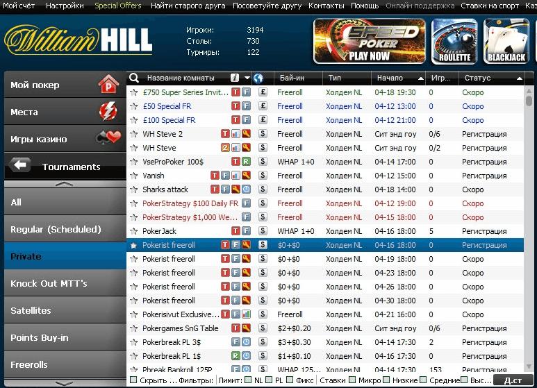 Casino william hill forum poker easy game pdf