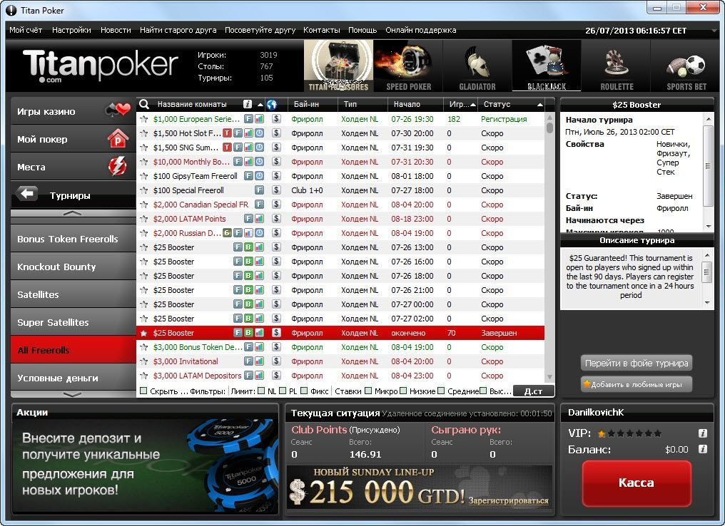 The best about poker