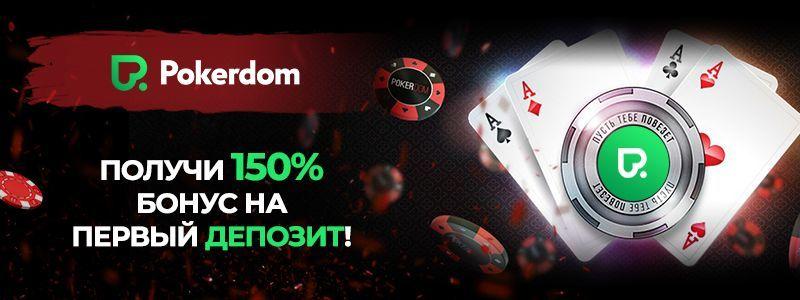 Смотреть чемпионат онлайн по покеру как играть верю не верю в карты