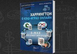 2015 орбит 05 джекпот дарк видео 31