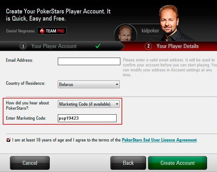 скачать программу покер старс на реальные деньги - фото 8