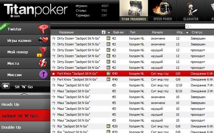 зависает игра в казино titan poker