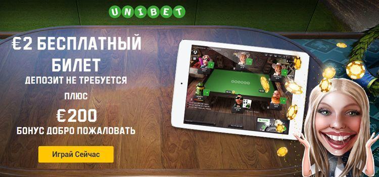 1087 русское тираж билет по лото номеру проверить