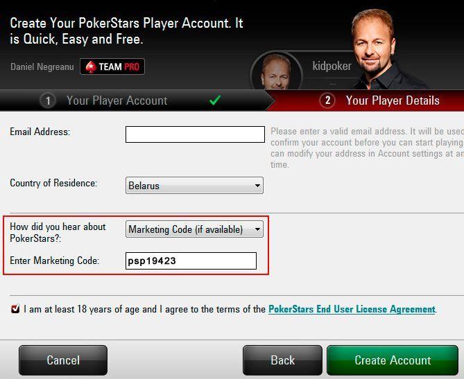 Бездепозитный бонус на покер старс