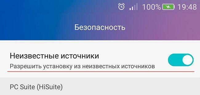 покер телефона на русском языке для онлайн