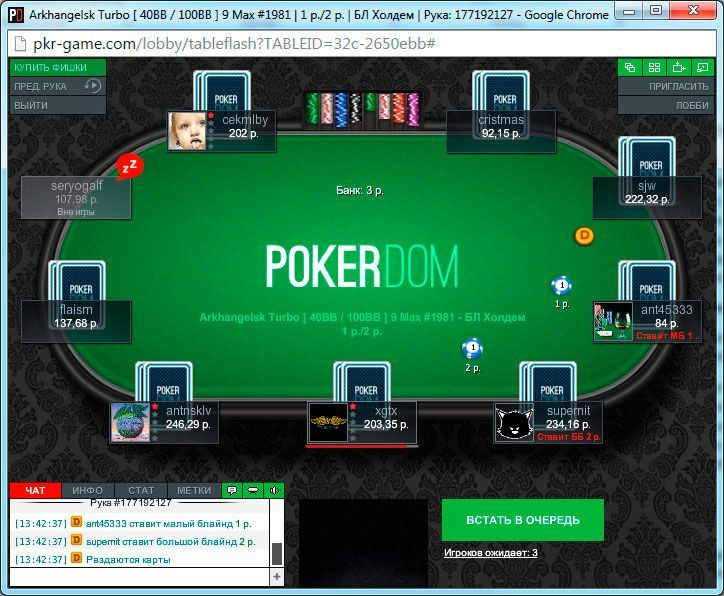 фото Клиент pokerdom