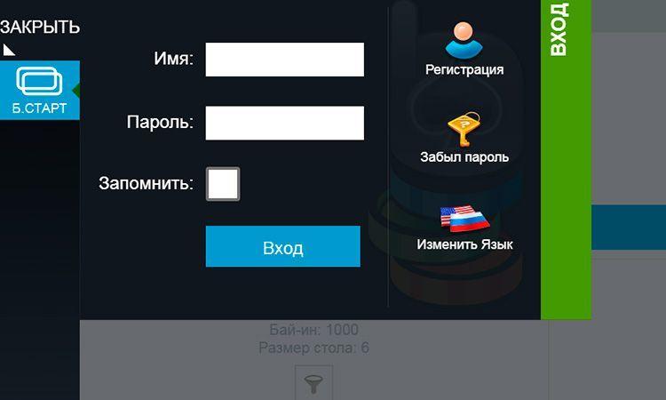 Мобайл покер клуб играть онлайн новости иркутск игровые автоматы ленина 24