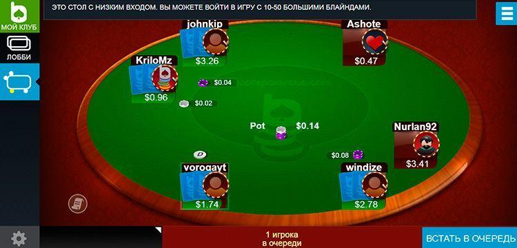 Мобайл покер клуб играть онлайн когда можно играть грин карту виза