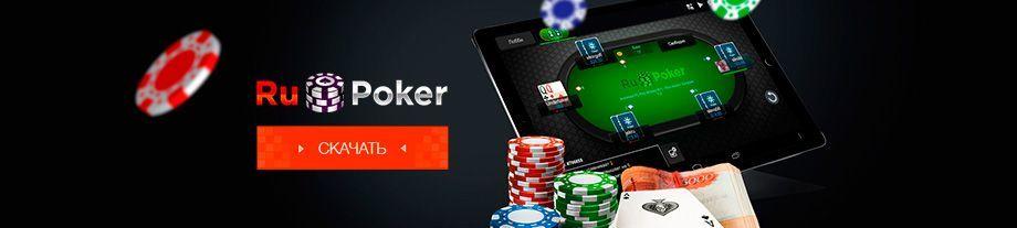 Запустить онлайн казино