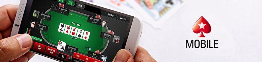 Мобильная разновидность игрового клиента Покер Старс
