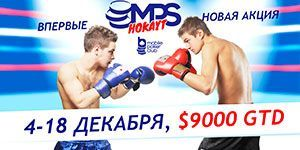 Серия турниров MPS Knockout