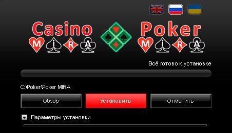 бонус код для покер мира