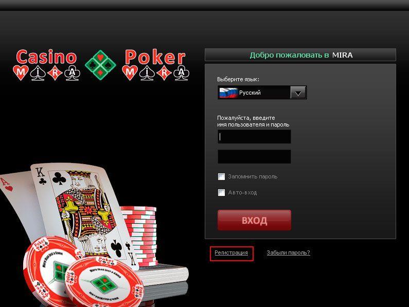 pokermira есть бездепозитный бонус