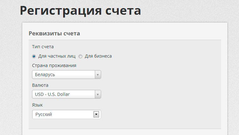 по регистрация: