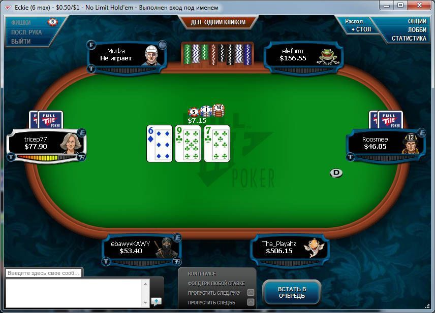 https://pokeristby.ru/img/content/poker-rooms/Full-tilt-poker/Galery/FullTiltPoker-table1.jpg