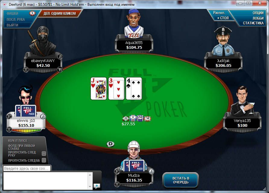 poker download full tilt