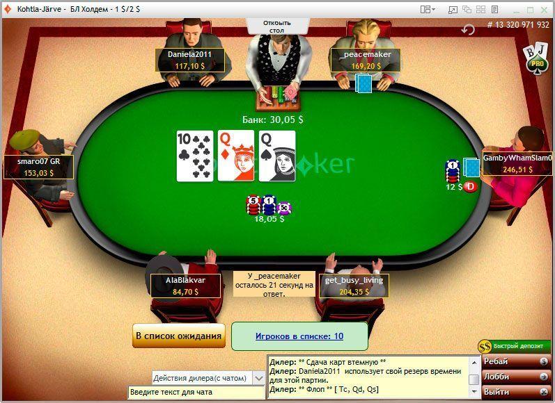 покер научится онлайн