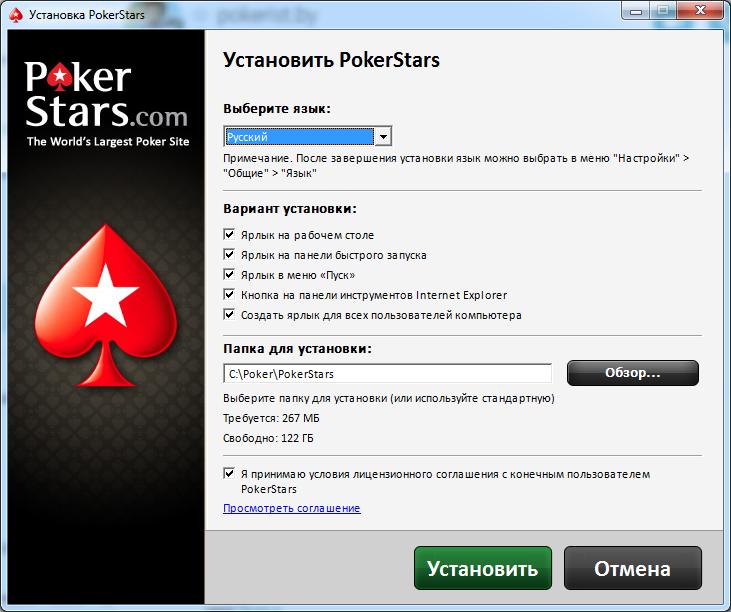Рубли деньги казино 777 играть на онлайн