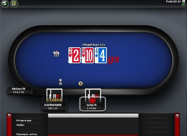 http://www.pokerist.by/img/content/poker-rooms/Red-kings/Galery/RedKings-poker-table.jpg